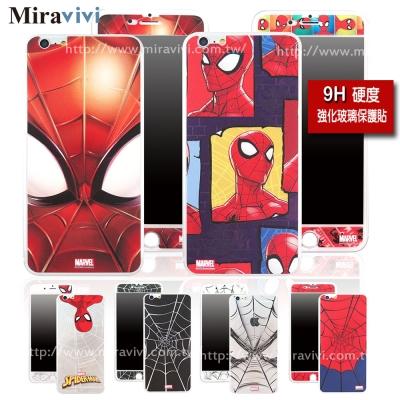 MARVEL蜘蛛人經典版iPhone 6/6s Plus雙面強化玻璃保貼