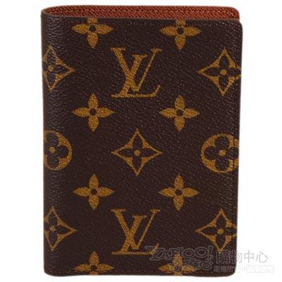 LV M60251經典Monogram花紋卡夾/中夾