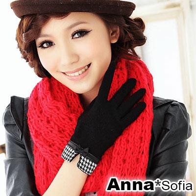 【滿688打75折】AnnaSofia 俏結千鳥紋 觸屏觸控針織混羊手套(酷黑系)
