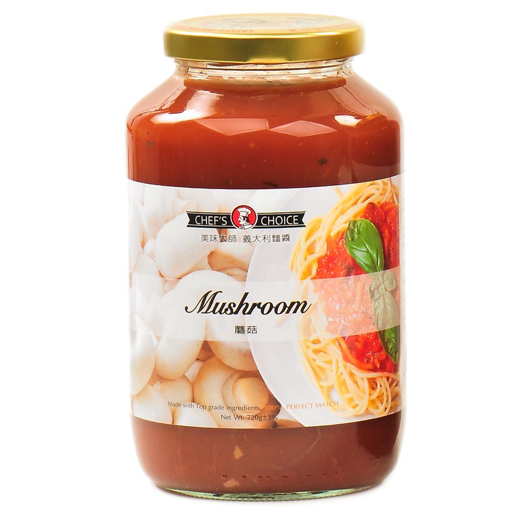 美味大師 義大利麵醬-蘑菇(720g)