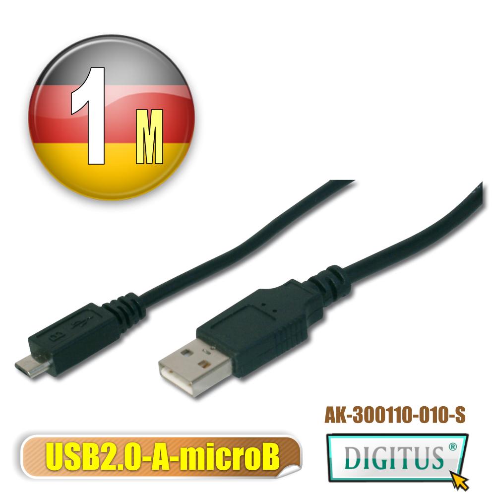 曜兆DIGITUS USB2.0轉micro USB2.0*1公尺傳輸線