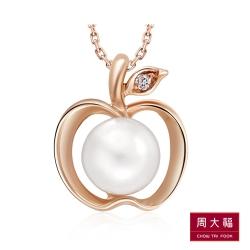 周大福 迪士尼公主系列 蘋果珍珠18K玫瑰金