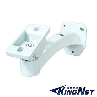 KINGNET 弧形攝影機支架 監視器支架 旋轉台支架 標準尺寸