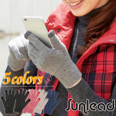 Sunlead 螢幕觸控。時尚混色織紋保暖防寒手套