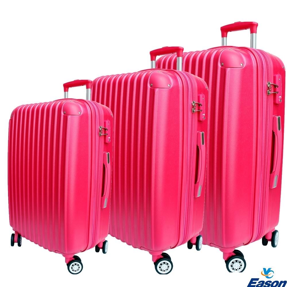 YC Eason 皇家三件組ABS可加大海關鎖行李箱 桃紅