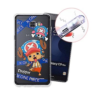 航海王 Samsung Galaxy C9 Pro 透明軟式空壓殼(封鎖喬巴)
