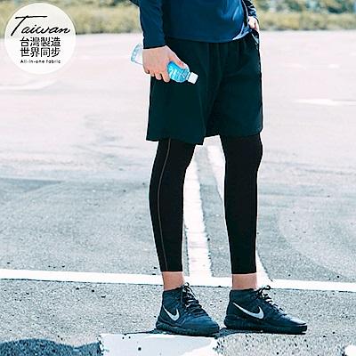 台灣品質.世界同步~車縫貼腿彈力運動內搭褲.3色-OB大尺碼