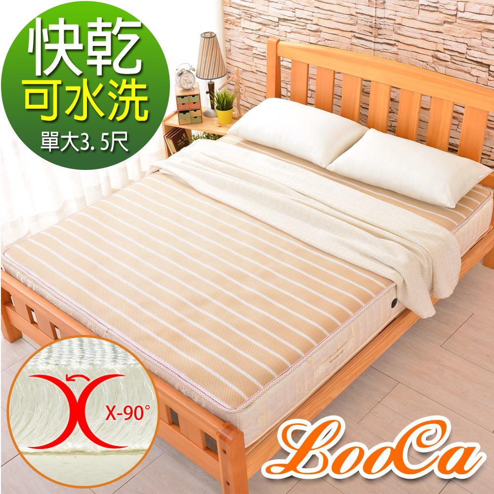 LooCa 涼感厚4D超透氣循環床墊(單人3.5尺)
