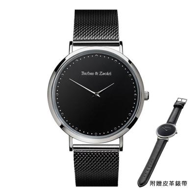 Barbas&Zacari 澳大利亞精品手錶 時刻系列 黑色金屬錶帶/錶盤 銀色錶框43mm