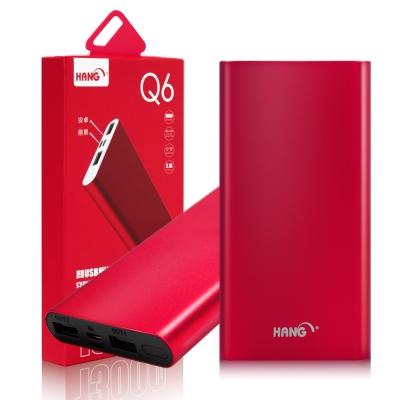 HANG 幸運迷紅 13000mAh Micro / iOS 雙輸入行動電源 Q6