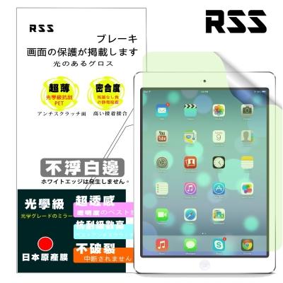 RSS ASUS ZenPad 3S 10 (Z500M)保藍光保護貼增豔型超潑水超好滑