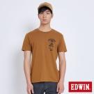 EDWIN 探險油燈短袖T恤-男-黃褐