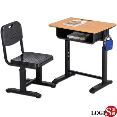 LOGIS-兒童成長學習課桌椅-黑