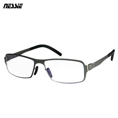 Nessie 尼斯 濾藍光眼鏡 薄鋼 迷霧銀