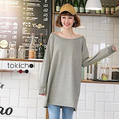 東京著衣 多色慵懶系寬肩版型洋裝(共三色)
