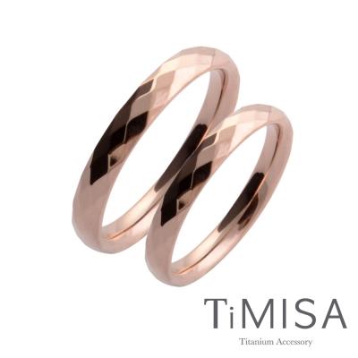 TiMISA《格緻真愛(細版玫瑰金)》純鈦對戒