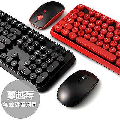 iStyle 蔓越莓無線鍵盤滑鼠