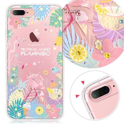 YOURS APPLE iPhone7 Plus 奧地利水晶彩繪防摔手機殼-熱帶...