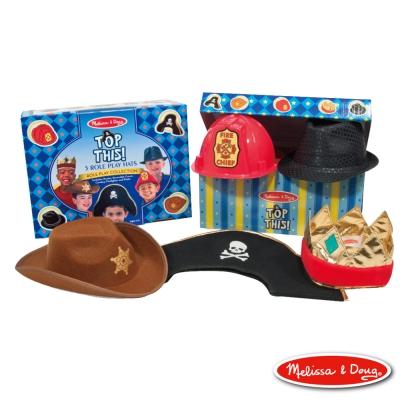 美國瑪莉莎 Melissa & Doug 裝扮遊戲 - 角色扮演裝扮帽 - 男孩款