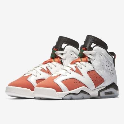 Nike Air Jordan 6代喬丹BG女鞋