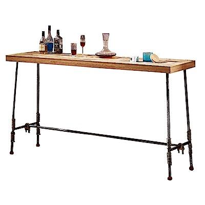 AT HOME - 伍德6.6 尺鋼筋吧台桌 200x55x110cm