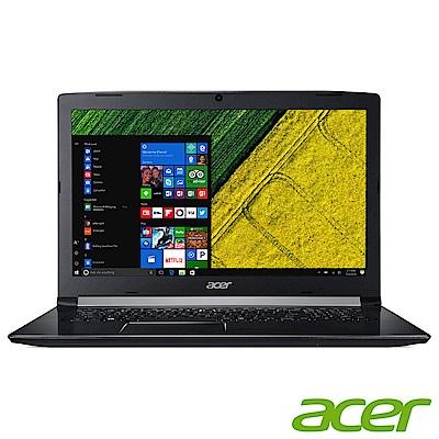 Acer A517-51G-51QL 17吋筆電(i5-8250U/MX150/4G(福)