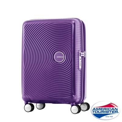 AT美國旅行者 20吋Curio立體唱盤刻紋硬殼TSA登機箱(紫)