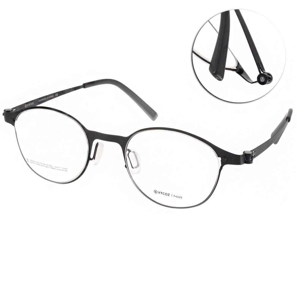 VYCOZ眼鏡 復古圓框薄鋼款/黑#LINK BLK