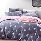 Saint Rose 夢露 雙人100%純天絲兩用被套床罩八件組