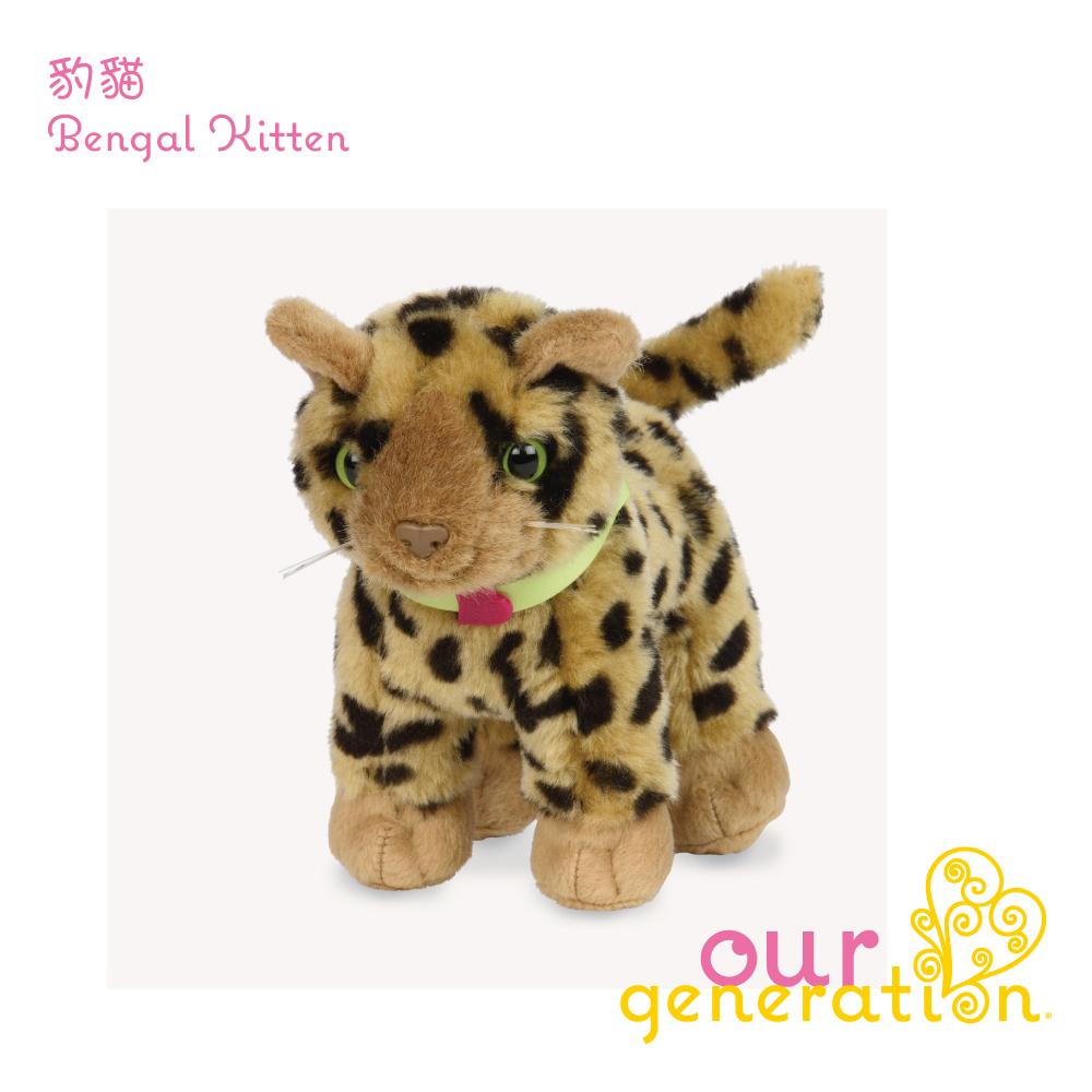 美國【our generation】豹貓 (3Y+)