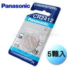 Panasonic CR2412 鈕扣型水銀電池 3V(5入)