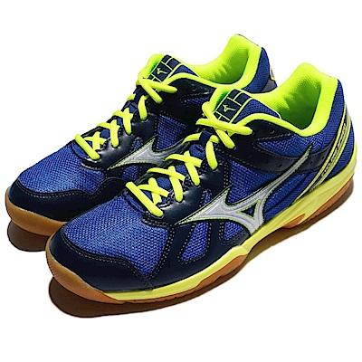 Mizuno 排羽球鞋 Cyclone Speed 男鞋