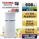 TOSHIBA東芝608L雙門變頻冰箱GR-W66TDZ