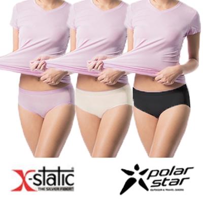 PolarStar 女 銀纖維排汗快乾三角內褲3件組『淺粉紅/米白/黑』P15324