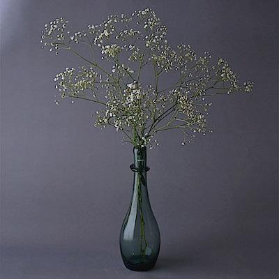 Serax 比利時 單環造型花器 藍色 小