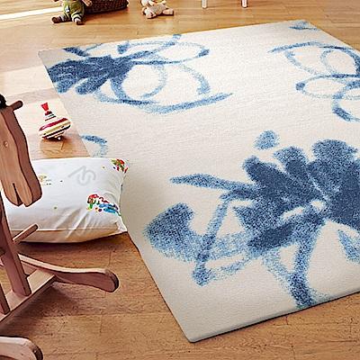 ESPRIT-Zenobia短毛地毯-80x150cm