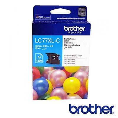Brother LC77 XL-C 原廠超大容量藍色墨水匣