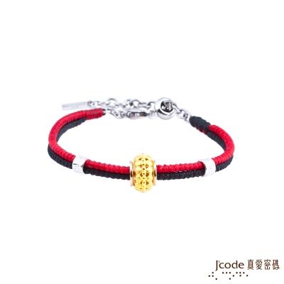J'code真愛密碼 真心相連黃金/純銀編織手鍊-紅黑繩