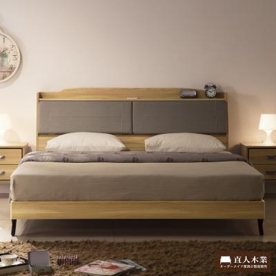 日本直人木業 ERICA原木6尺雙人加大收納床組