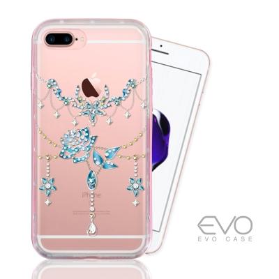 EVO CASE  iphone 7 Plus 奧地利水晶彩繪雙料防摔手機鑽殼-...