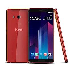HTC U11+ (6G/128G) 6吋 智慧旗艦機-豔陽紅