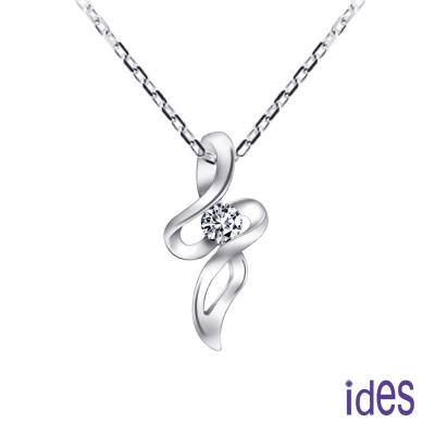 ides愛蒂思 精選設計款10分美鑽八心八箭車工鑽石項鍊/時尚十字