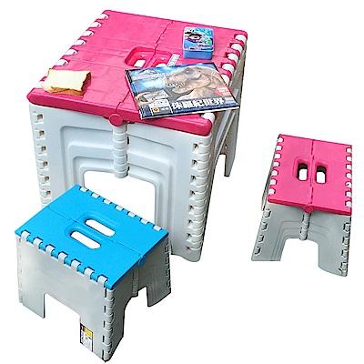 HOUSE 折疊桌椅組(一桌四椅) (二色可選)