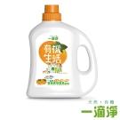 一滴淨有機天然酵素消臭洗衣露 柿子精粹洗衣精 2000ml
