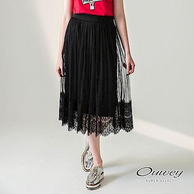 OUWEY歐薇 蕾絲裝飾細褶網紗長裙(黑)