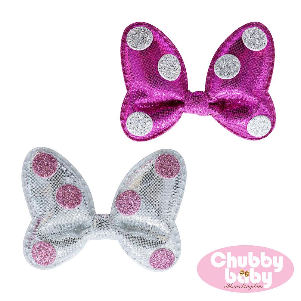 Chubby Baby巧比貝比 兒童寶寶髮夾Sparkle(F)