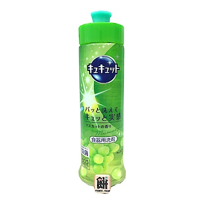 日本花王 水果香洗碗精 白葡萄香240ml/瓶