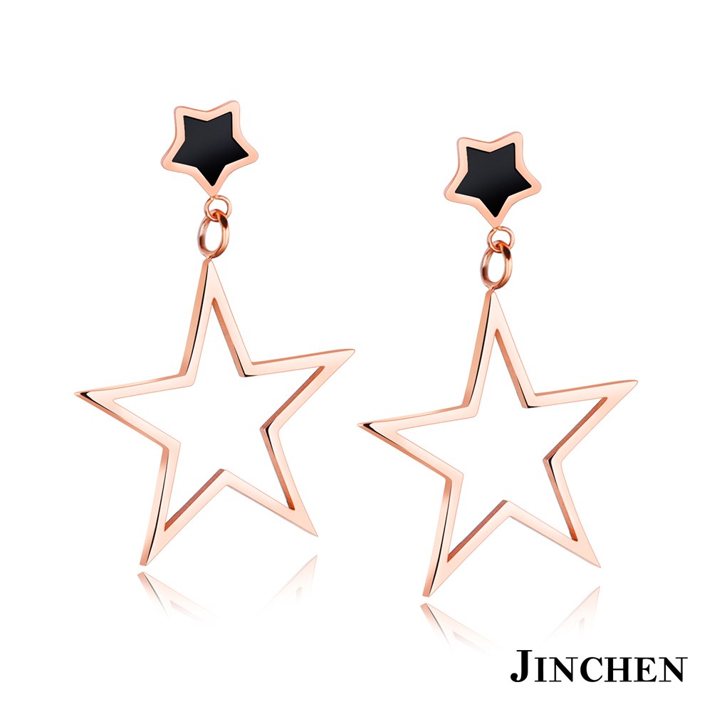 JINCHEN 白鋼星星耳環