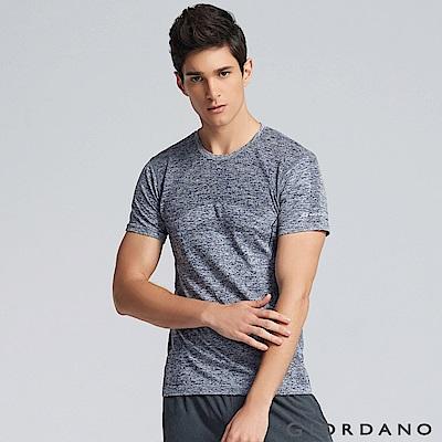 GIORDANO 男裝G-MOTION運動透氣短袖T恤 -03 雪花靛紫藍
