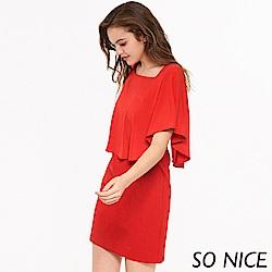 SO NICE亮麗造型羅馬布洋裝